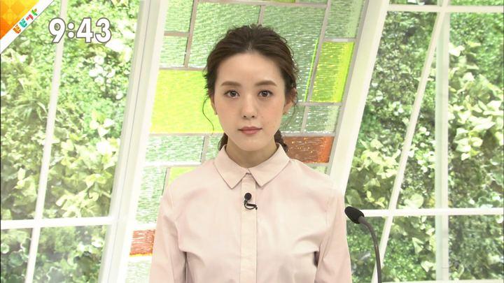 2018年07月13日古谷有美の画像10枚目