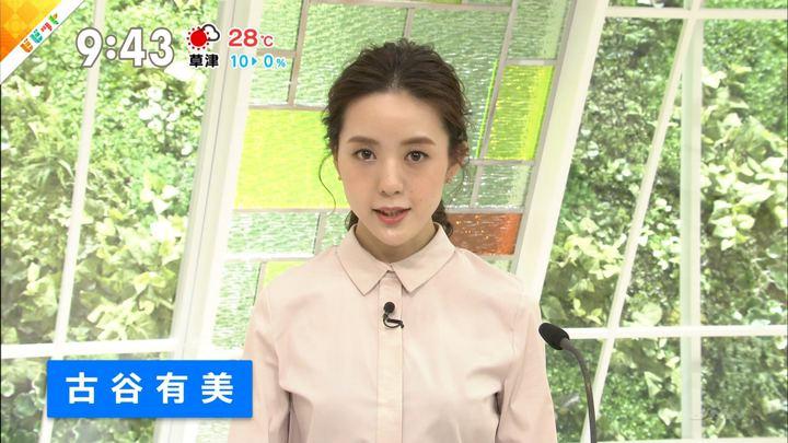 2018年07月13日古谷有美の画像11枚目