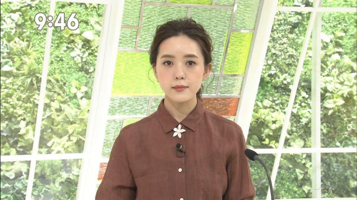 2018年07月18日古谷有美の画像11枚目