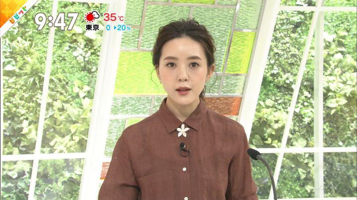 2018年07月18日古谷有美の画像13枚目
