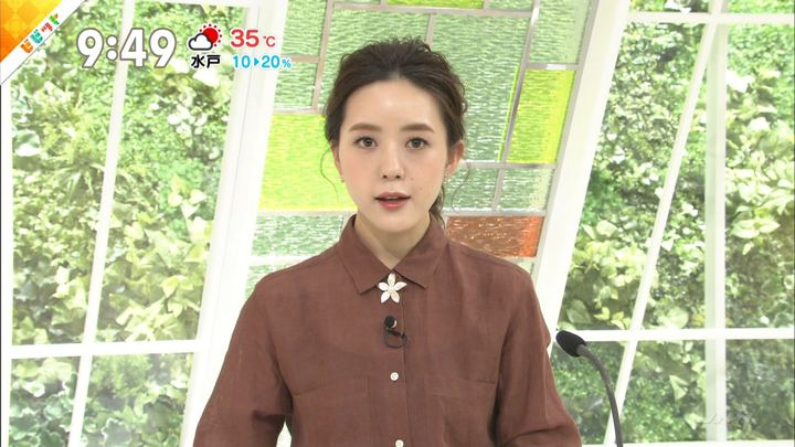 2018年07月18日古谷有美の画像14枚目