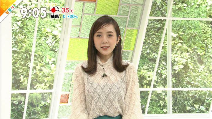 2018年07月19日古谷有美の画像02枚目