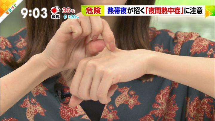 2018年07月20日古谷有美の画像05枚目