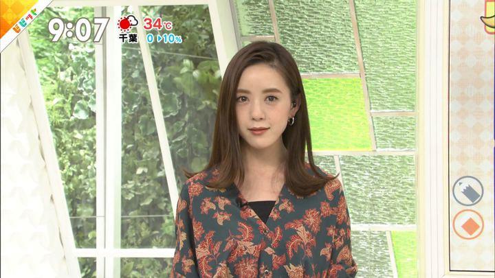 2018年07月20日古谷有美の画像09枚目