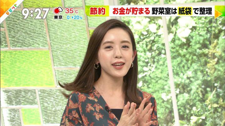 2018年07月20日古谷有美の画像11枚目