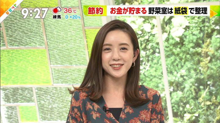 2018年07月20日古谷有美の画像13枚目