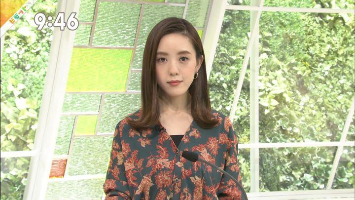 2018年07月20日古谷有美の画像16枚目