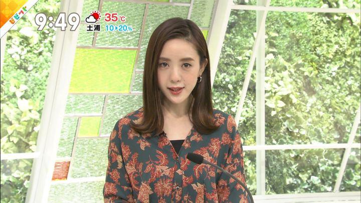 2018年07月20日古谷有美の画像19枚目