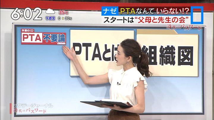 2018年07月21日古谷有美の画像02枚目