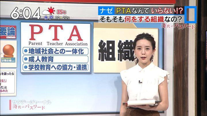 2018年07月21日古谷有美の画像04枚目