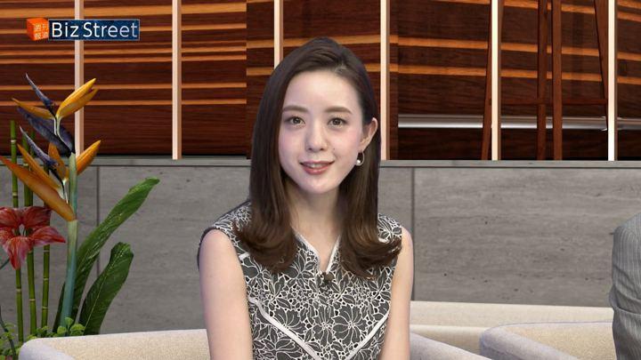 2018年07月21日古谷有美の画像16枚目