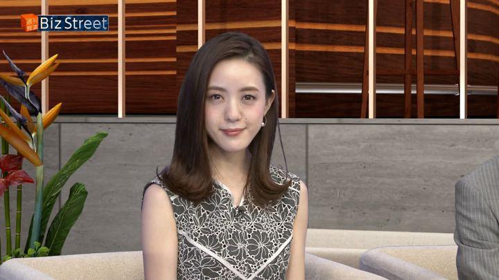 2018年07月21日古谷有美の画像24枚目