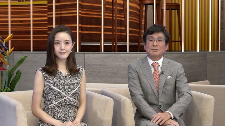 2018年07月21日古谷有美の画像26枚目