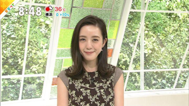 2018年07月23日古谷有美の画像01枚目