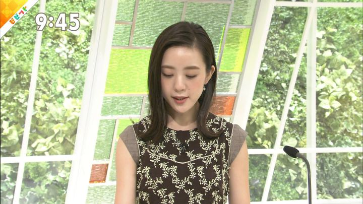 2018年07月23日古谷有美の画像06枚目