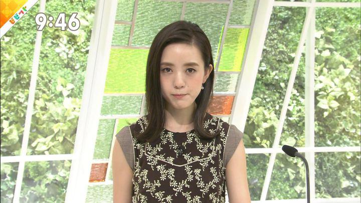 2018年07月23日古谷有美の画像07枚目