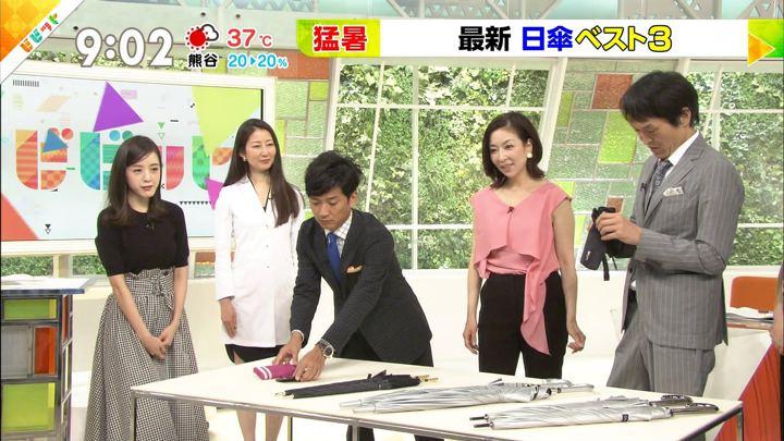 2018年07月24日古谷有美の画像10枚目
