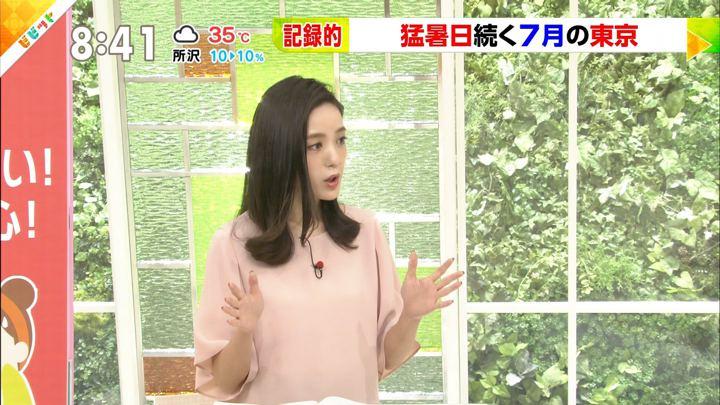 2018年07月25日古谷有美の画像03枚目