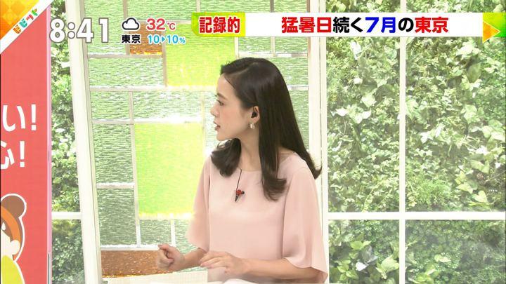 2018年07月25日古谷有美の画像04枚目