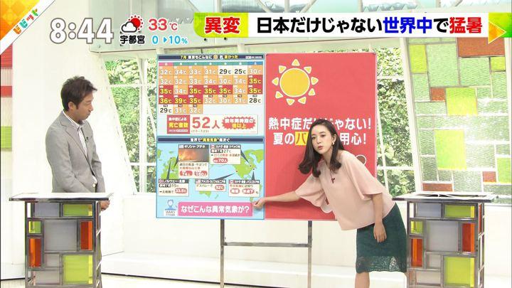 2018年07月25日古谷有美の画像06枚目