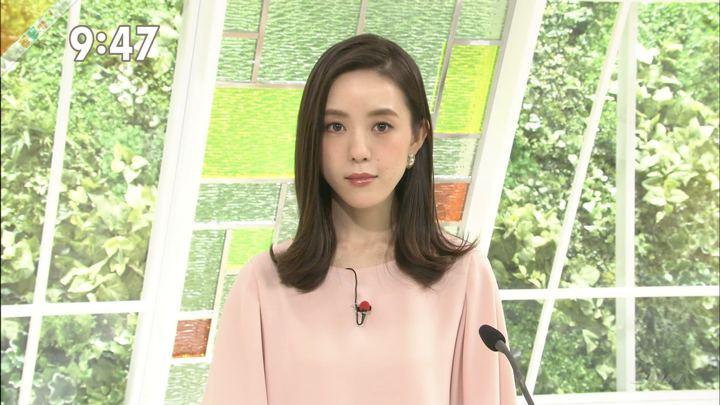 2018年07月25日古谷有美の画像10枚目