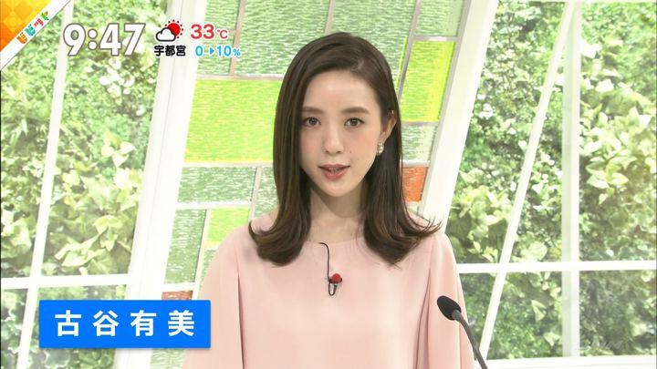 2018年07月25日古谷有美の画像11枚目