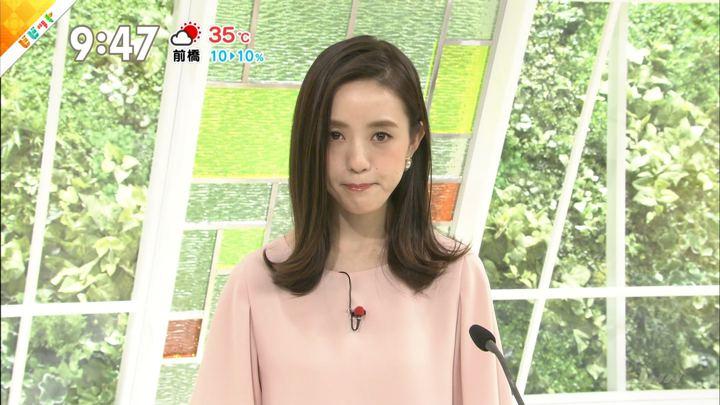 2018年07月25日古谷有美の画像12枚目