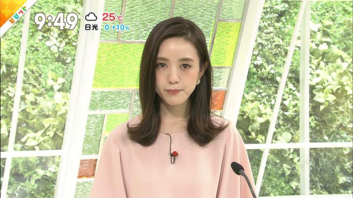 2018年07月25日古谷有美の画像15枚目