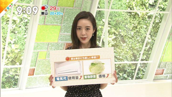 2018年07月27日古谷有美の画像02枚目