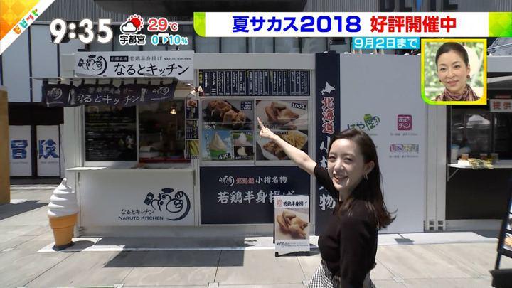 2018年07月27日古谷有美の画像04枚目