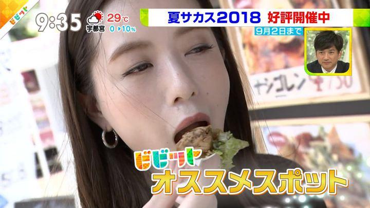 2018年07月27日古谷有美の画像05枚目