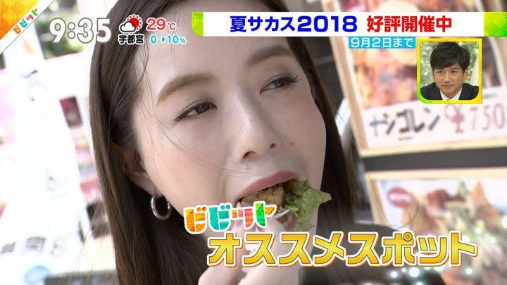2018年07月27日古谷有美の画像06枚目