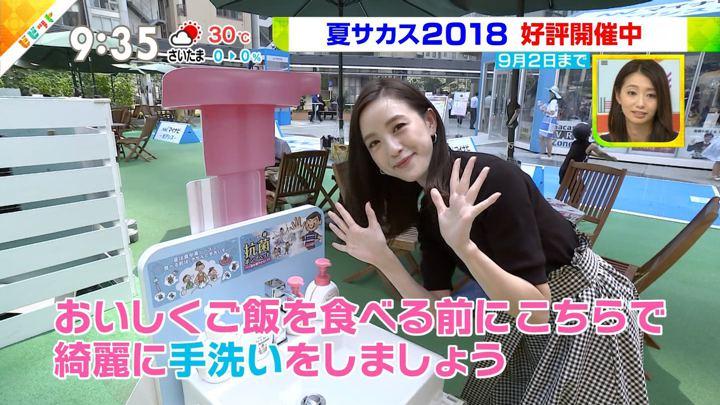 2018年07月27日古谷有美の画像10枚目