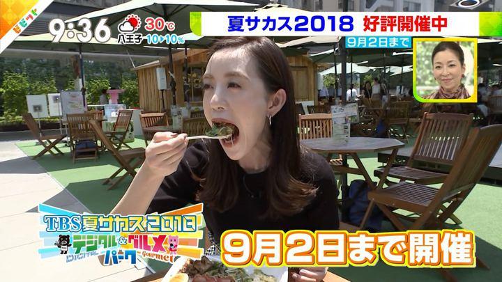 2018年07月27日古谷有美の画像12枚目