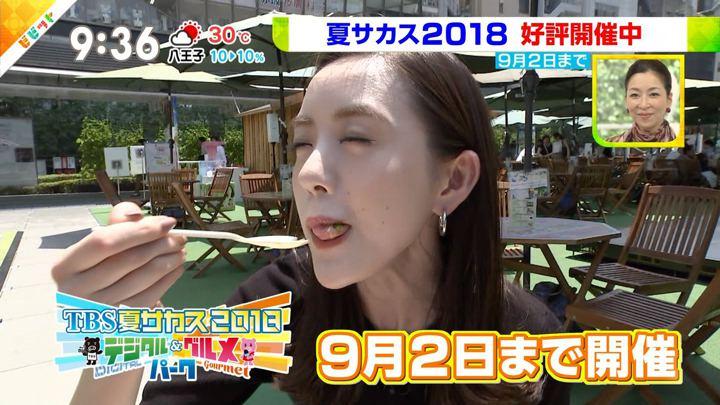 2018年07月27日古谷有美の画像14枚目