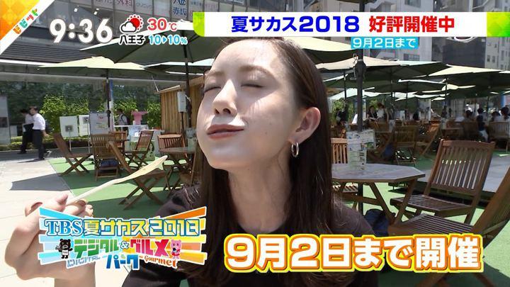 2018年07月27日古谷有美の画像15枚目