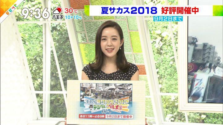 2018年07月27日古谷有美の画像16枚目