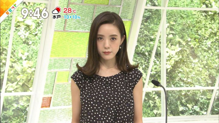 2018年07月27日古谷有美の画像18枚目