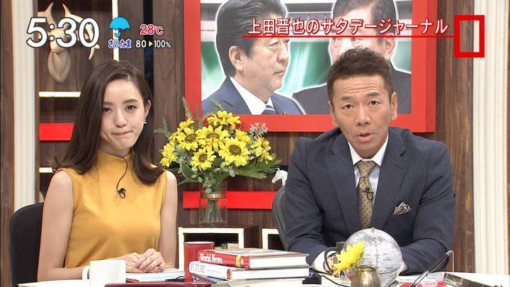 2018年07月28日古谷有美の画像01枚目