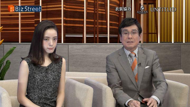 2018年07月28日古谷有美の画像23枚目
