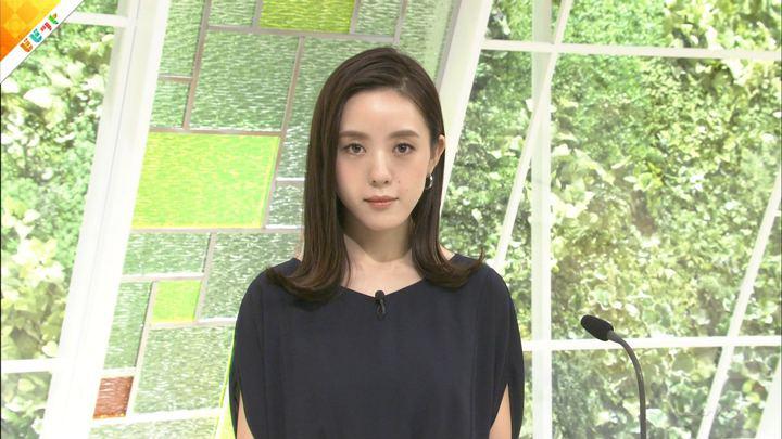 2018年07月30日古谷有美の画像05枚目