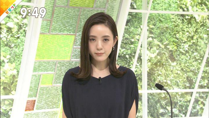 2018年07月30日古谷有美の画像09枚目