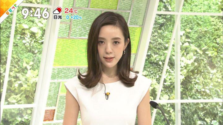 2018年07月31日古谷有美の画像19枚目