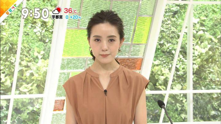 2018年08月01日古谷有美の画像17枚目