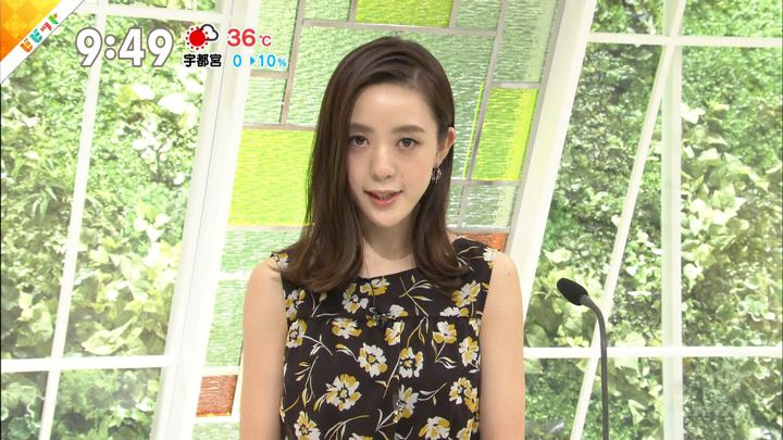 2018年08月02日古谷有美の画像11枚目