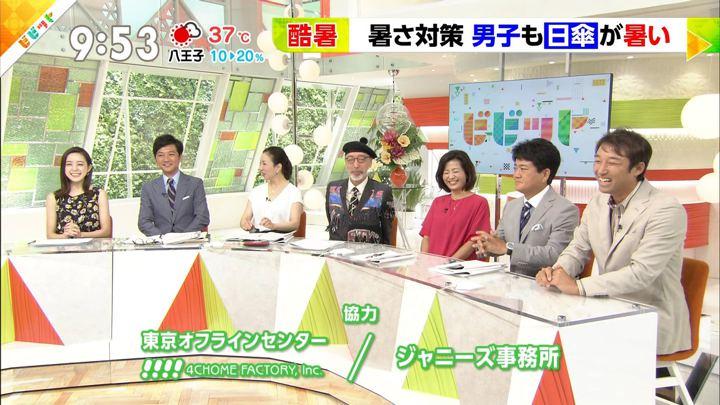 2018年08月02日古谷有美の画像12枚目