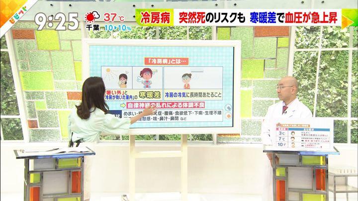 2018年08月03日古谷有美の画像03枚目
