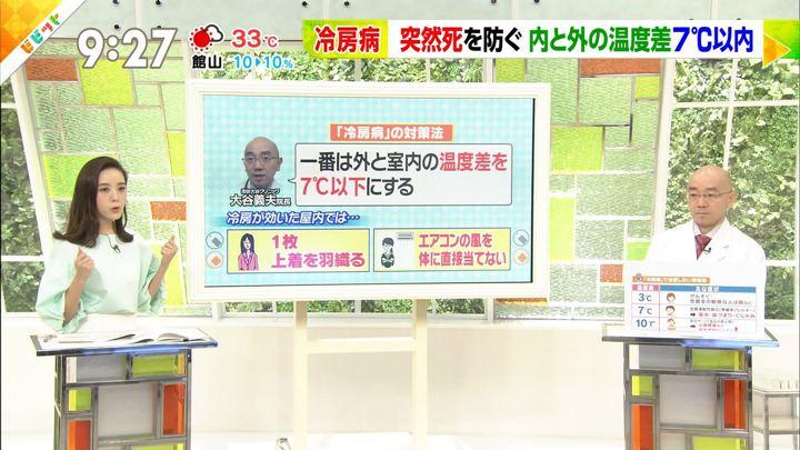 2018年08月03日古谷有美の画像04枚目
