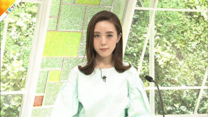 2018年08月03日古谷有美の画像05枚目