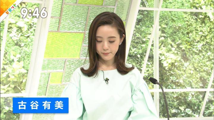 2018年08月03日古谷有美の画像07枚目
